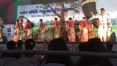 Bihu dance performed in stage